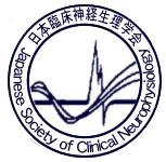 Japanese Society of Clinical Neurophysiology